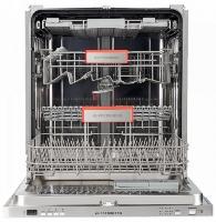 Kupersberg Kupersberg GS 6055 Полноразмерная посудомоечная машина