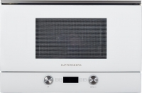 Kupersberg Kupersberg HMW 393 W Микроволновая печь
