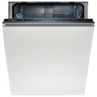 Bosch Bosch SMV40D90 Полноразмерная посудомоечная машина